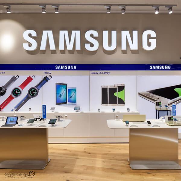 مشخصات نمایندگی Samsung