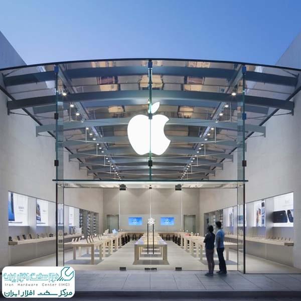 قوانین و مقررات تعمیرگاه مجاز اپل