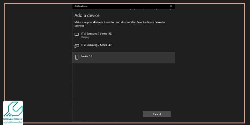 وصل کردن تبلت اندرویدی به لپ تاپ با بلوتوث